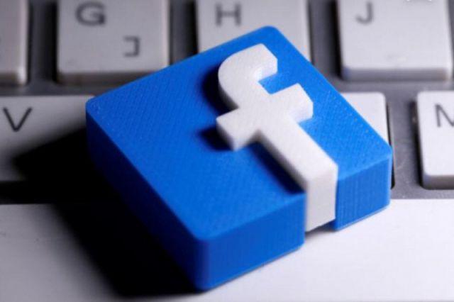 FB Hapus Laman Utama Militer Myanmar
